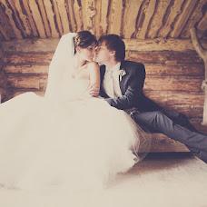 Wedding photographer Aleksandr Bobrov (BobrovAlex). Photo of 17.09.2015