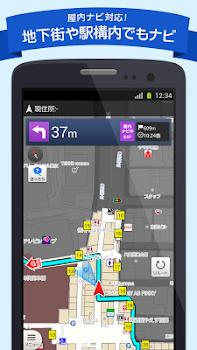 地図アプリ -迷わない地図(音声ナビ・乗換)-