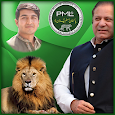 PMLN Flex Maker icon