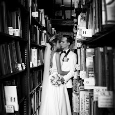 Wedding photographer Kseniya Glazunova (Glazunova). Photo of 17.08.2018