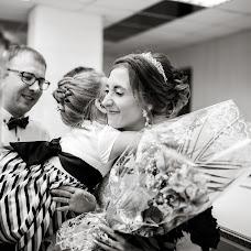 Wedding photographer Darya Gaysina (Daria). Photo of 09.11.2017