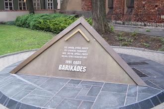 Photo: Монумент в честь событий 1991 года...