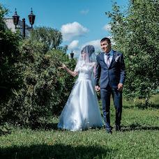 Wedding photographer Alisher Makhmadaliev (Makhmadalievv). Photo of 17.07.2018