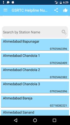 GSRTC Helpline Number - screenshot