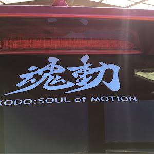 CX-5  LDA-KE2FWのカスタム事例画像 金時山のケンさんさんの2019年01月14日21:20の投稿