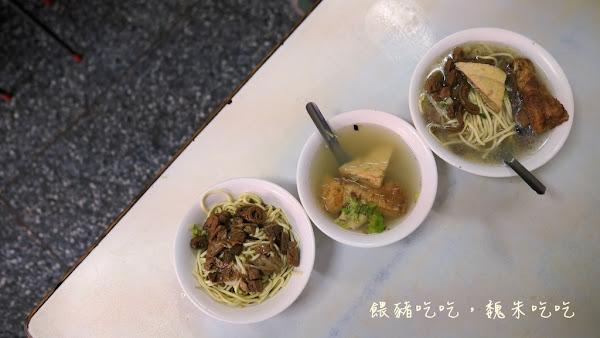  鹿港  林明堂素食麵   在地飄香40年、便宜好吃
