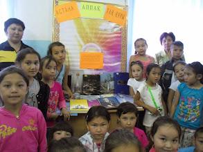 Photo: «Әсем қала Астана» атты әдеби дастархан