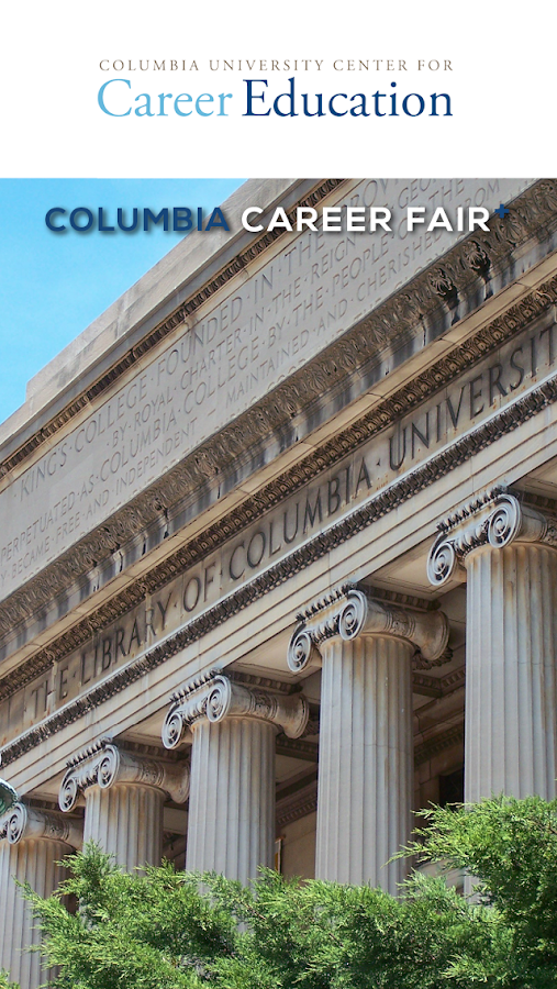 Columbia Career Fair Plus- screenshot