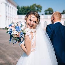 Wedding photographer Yuliya Pandina (Pandina). Photo of 06.09.2018