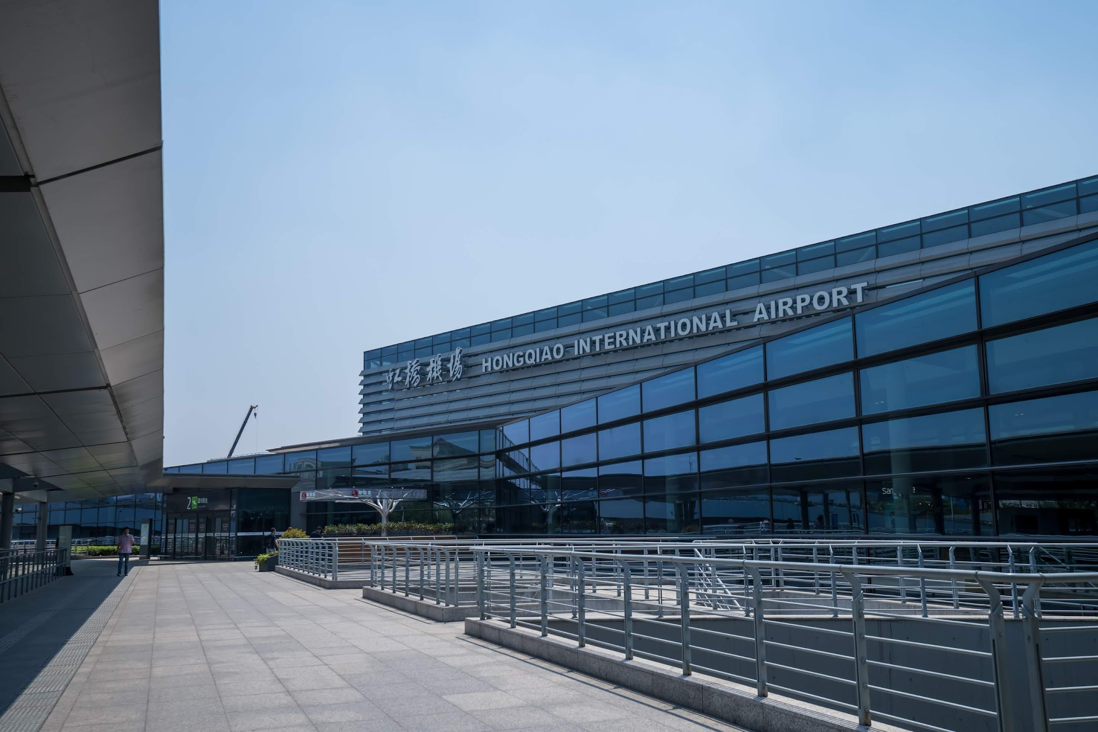 Shanghai Hongqiao International Airport5