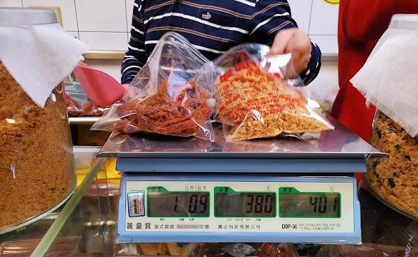 復興肉酥民生店。江師傅食品舖子