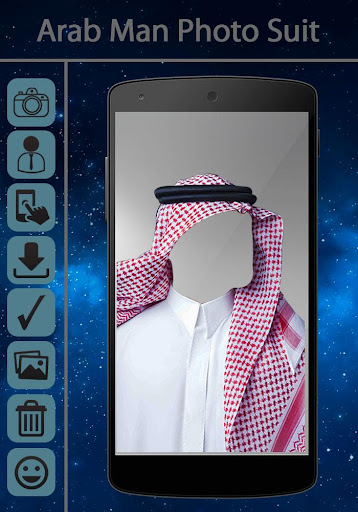 Arab Man Photo Suit