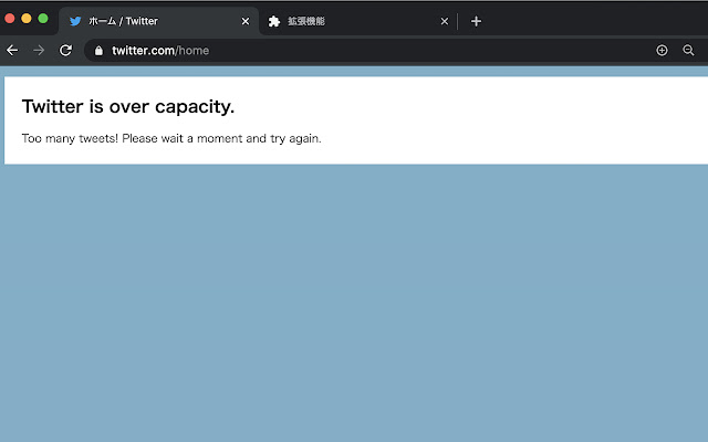 Twitter is over capacity.