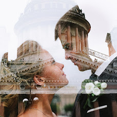 Wedding photographer Stas Khara (staskhara). Photo of 11.07.2016