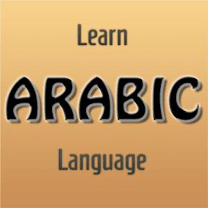 NassraArabicMethod.com - YouTube