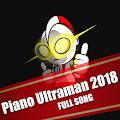 Piano Ultraman Best Zero
