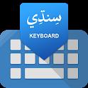 Easy Sindhi English Keyboard 2019 icon