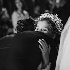 Wedding photographer Adelina Popescu (adephotography). Photo of 25.02.2015