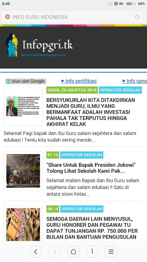 INFO GURU INDONESIA- screenshot