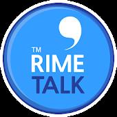 라임톡 RimeTalk B
