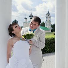 Wedding photographer Elena Vershinina (alen99). Photo of 16.11.2014