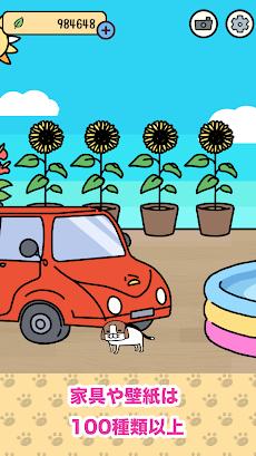 いぬびより -パンダと犬と時々ねこちゃんのおすすめ画像4