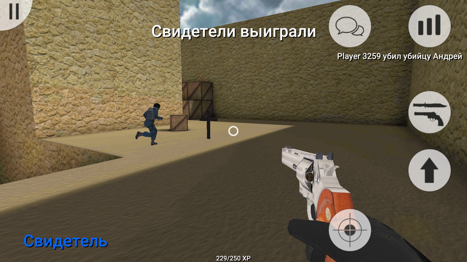 MurderGame Portable- screenshot