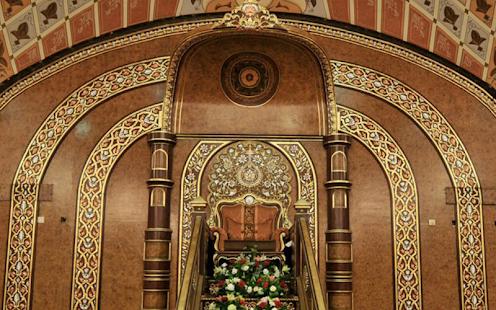 مجلس الغدير بتاروت - screenshot thumbnail