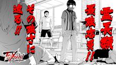 サイコミ-マンガ コミック毎日更新の漫画アプリ-のおすすめ画像2
