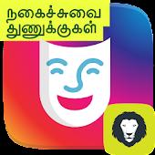 Tamil Jokes Comedy Funny Jokes Tamil Kadi Jokes