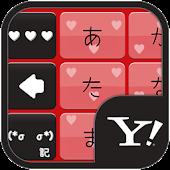 きせかえキーボード 顔文字無料★Cute Heart Dot