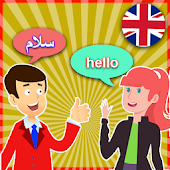 Learn english conversation in persian