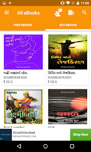 Gujarati Books n Stories Free - náhled