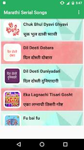 Serial Songs Marathi Ringtone - náhled