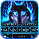 Neonwolf Keyboard Theme Apk