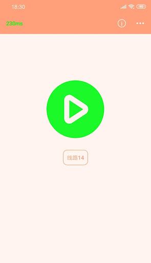 XiaohaVPN Free, Simple, Practical,Quick connection 1.4 screenshots 2