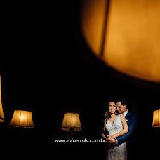 Wedding photographer Rafael Volsi (rafaelvolsi). Photo of 21.09.2018