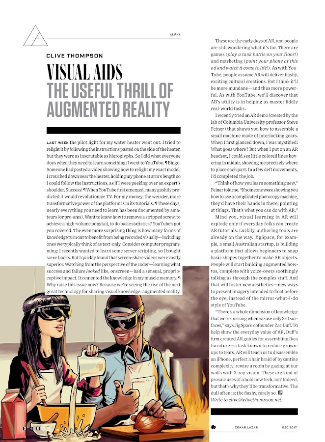 WIRED- screenshot