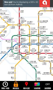 台北捷運路線圖  螢幕截圖 4