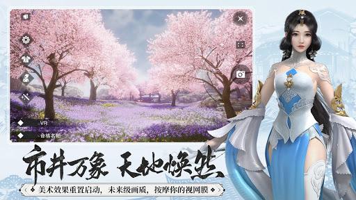 一梦江湖-楚留香现已全面升级 24.0 screenshots 2