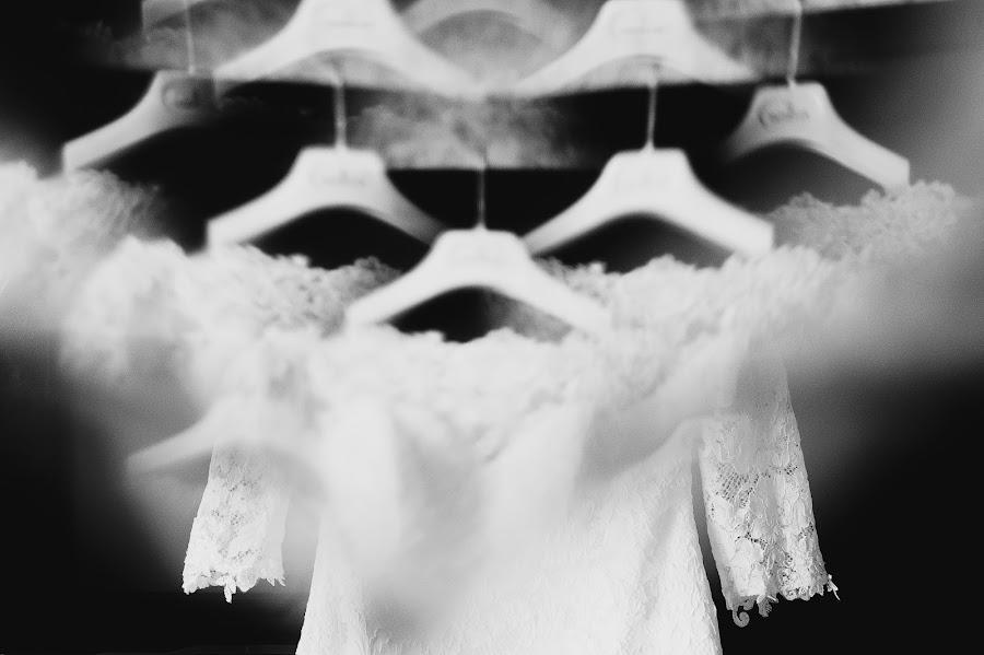 Wedding photographer Elena Zayceva (Zaychikovna). Photo of 28.08.2017