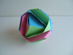 Photo: La boule à jongler de couleur