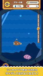Shinkaizoku-シンカイゾク-深海の大冒険 screenshot 2
