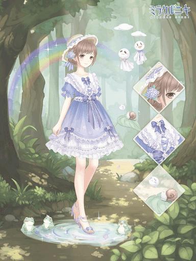 水無月の恋