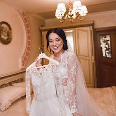 Wedding photographer Nata Dmitruk (goldfish). Photo of 28.05.2017