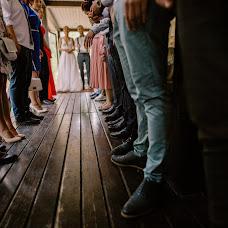 Wedding photographer Yaroslava Prigalinskaya (soknheitha). Photo of 05.12.2018