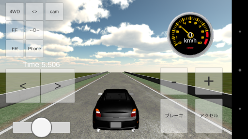 3Dドリフトレース LITE-Sample