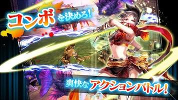 Screenshot of RPG オルクスオンライン【爽快アクションMMORPG】