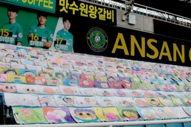 Image Result For Ansan Greeners