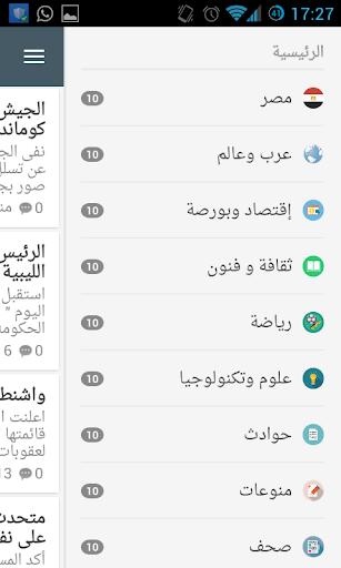 EgyNews أخبار مصر